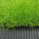 Ландшафтная искусственная трава GreenGrass 30