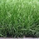 Искусственная трава (газон)GreenGrass 35