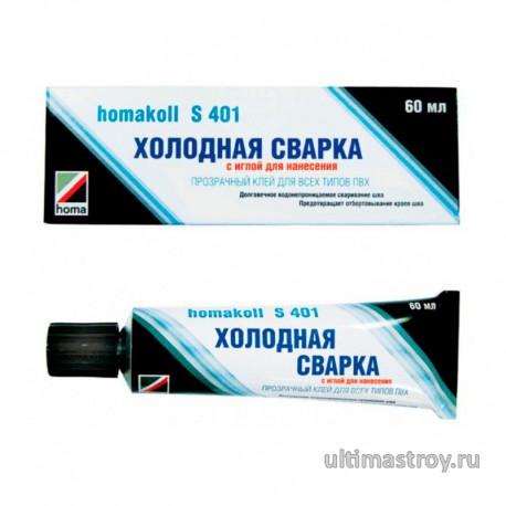 Холодная сварка Хомакол 60мл